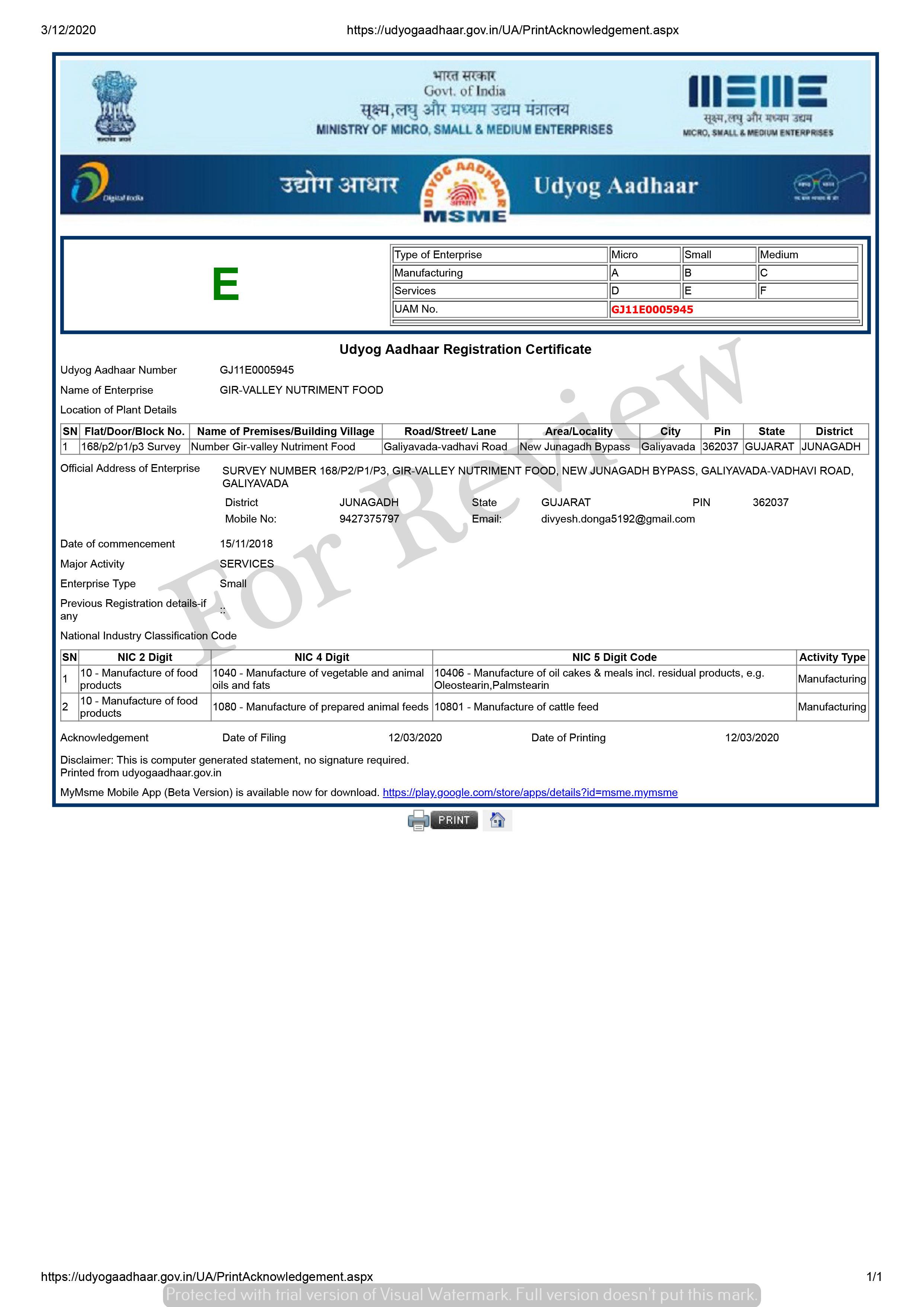 Udhyog Aadhar Certificates